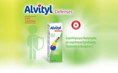 Alvityl Defences